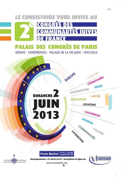 2èmeCongrès-CJF-2-juin-2013-Plaquette-07-05-13-1