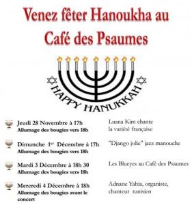 affiches-concerts-hanoukha(1)
